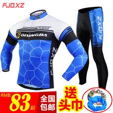 Одежда для велоспорта Fjqxz F001/12