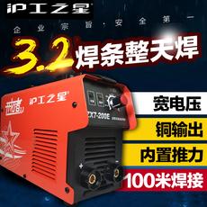 Сварочное оборудование Thermal star ZX7-200E 220V