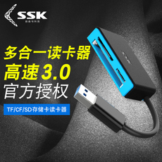 Флешка SSK Biao Wang SSK/SCRM330 USB3.0
