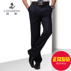 Classic trousers Wave board 134608 1346