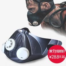 Защитная маска Ma Fitness