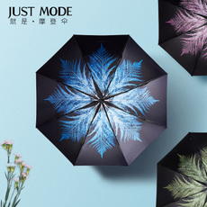 Зонт JUST MODE JM/012420 JUSTMODE
