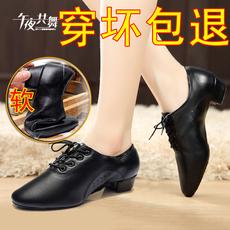 Обувь для латиноамериканских танцев Midnight dance