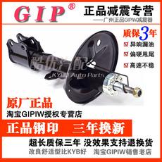 Амортизаторы Gip Ix35