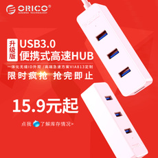 USB-хаб The Orico w5ph4/u3 Orico USB3.0