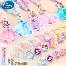 Браслет Disney dxs00005