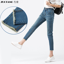 High waist stretch skinny fat mm Flash 9 pencils and leisure pants