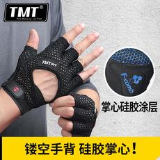 Fingerband TMT tmtst001