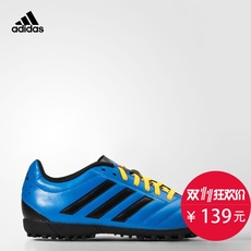 бутсы Adidas Goletto TF