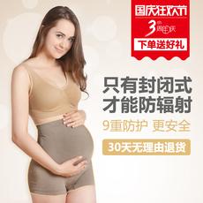 Радиационно-защитное нижнее белье