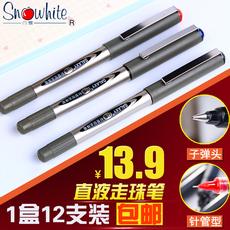 Шариковая ручка Snowhite PVR/155
