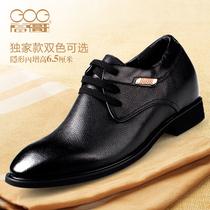 高哥增高鞋男士8cm结婚内增高皮鞋6cm秋冬真皮商务隐形内增高男鞋