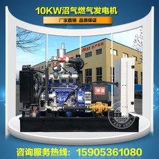 Газогенератор China 10kw
