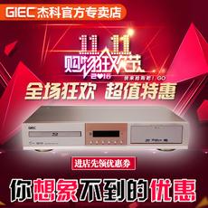 Проигрыватель GIEC BDP-G99S 4K3D DVD