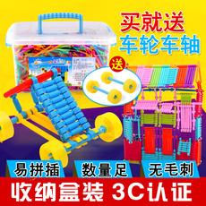 Лего, Кубики New color 1-2-3-6