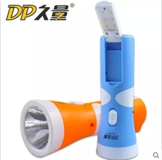 Фонарик Duration the Power 9087a LED
