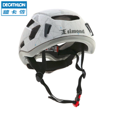 Шлем для скалолазания Decathlon 8306109 SIMOND