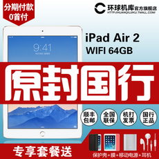 Планшет Apple Ipad Air WLAN 64GB