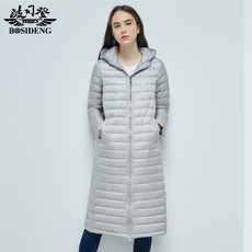 Women's down jacket Bosideng b1601040