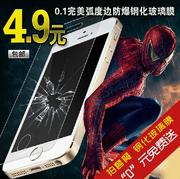Xi Kang iphone 5S membrana de acero templado 4S iPhone5 película manzana película 5C teléfono móvil película protectora 5