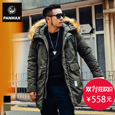 Пуховик мужской Panmax paffyr/006
