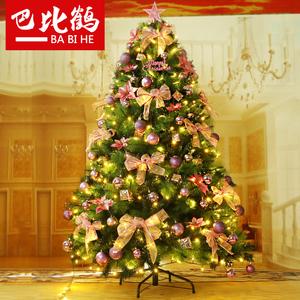 圣诞装饰品1.2米1.8米2.1米豪华松针混合加密特密1.5米圣诞树套餐圣诞树