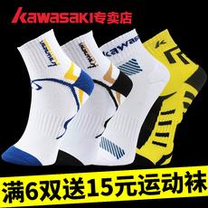 Носки спортивные Kawasaki kW/51035 51036
