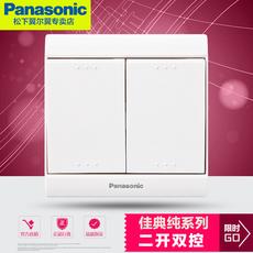 Выключатель двухклавишный Panasonic WMS504