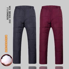 Insulated pants MAQILUN