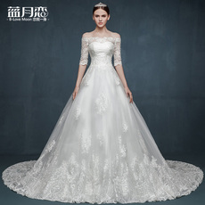 Свадебное платье Blue January Love hl1022