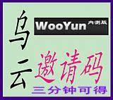 Программа проверки безопасности сети Wooyun Wooyun