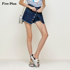 Широкие женские джинсы