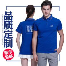 Holy Dragon silks Logo Polo
