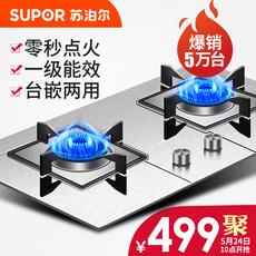 Газовая плита Supor Qs505