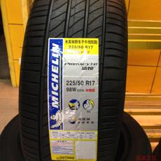 шины Michelin 3ST 225/50R17 98W