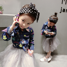 Children's shirt Fall in love with