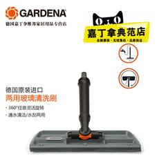 Щетка для очистки Gardena 5564