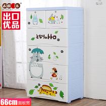 品雅66D加大加厚整理储物柜宝宝衣柜抽屉式收纳柜婴儿柜塑料柜
