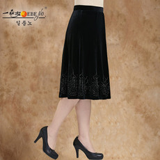 Skirt for older