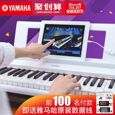 Синтезатор Yamaha 61/76 NP-12 32NP12