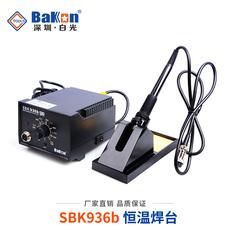 Паяльная станция Bakon SBK936B 936 936