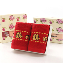 Wholesale wedding gift towel red towels married couples face towel towels wholesale gift box