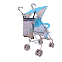 Baby Carriage Bag stroller bag NET BB baby umbrella baby stroller accessories