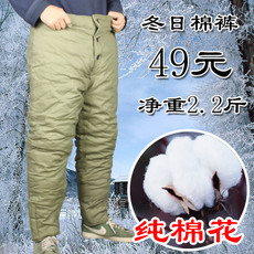 Cotton Pant Military industry 2230
