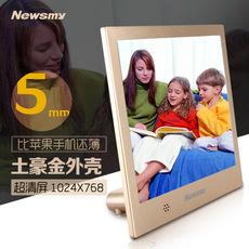 Цифровая фоторамка Ньюман электронный альбом цифровой