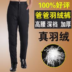 Утепленные штаны OTHER Yrk/002