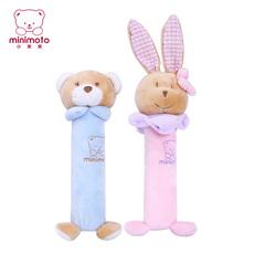 Мягкая детская игрушка Minimoto