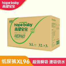 Diapers Hope baby XL 96