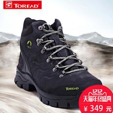 трекинговые кроссовки Toread hfbe91024