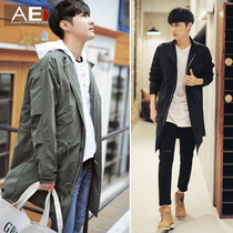 Trend of the Korean version of the thin collar youth trench coat